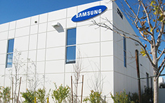 Samsung - Corporate Headquarters - Building Sign